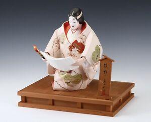 Vintage-Japanese-Noh-Hakata-Clay-Ceramic-Doll-Kumano