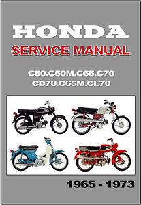 honda workshop manual cl70 cd70 c70 c65 c65m c50 c50m 1965 1973 rh ebay com honda c70 repair manual free honda c70 shop manual pdf