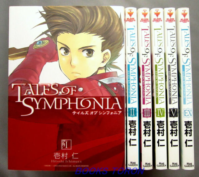 TALES OF SYMPHONIA 1-5 and EX  Comic Complete set /Japanese Manga Book    Japan