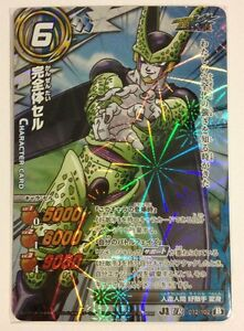 Miracle Battle Carddass J-Heroes J1 Dragon Ball 072/102 UR AS01