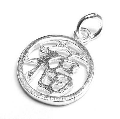"STR Silver Chinese Word ""FORTUNE"" Dangle Charm bead"