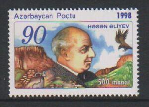 Azerbaijan - 1998, Hasan Aliyov (Ecologist) stamp - MNH - SG 433