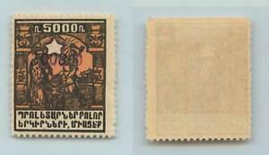 Armenia-1922-SC-330-mint-violet-f7616