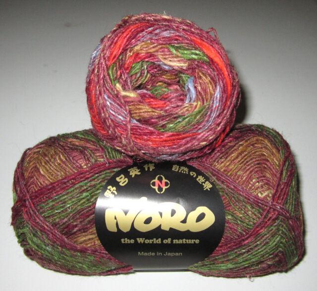 100 gram ball of NORO SILK GARDEN SOCK lambs wool silk knitting yarn color #356