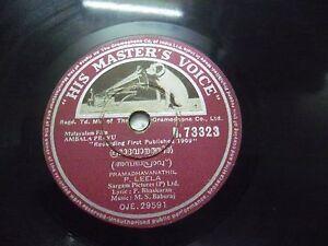 Details about AMBALA PRAYU M S BABURAJ MALAYALAM FILM N 73323 RARE 78 RPM  RECORD VG+
