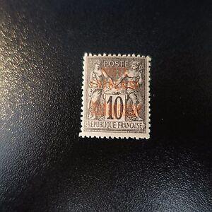 FRANCE-COLONIE-MADAGASCAR-N-15-NEUF-AVEC-GOMME-D-039-ORIGINE-COTE-70
