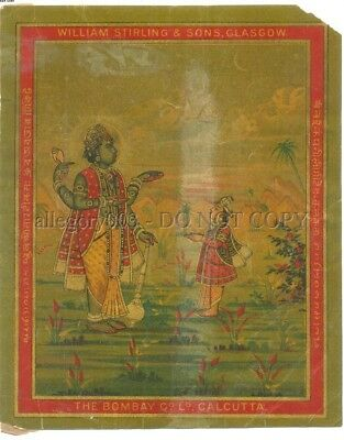 Indian fabric cotton label cc 1910/'s Horse chika Limited Bombay