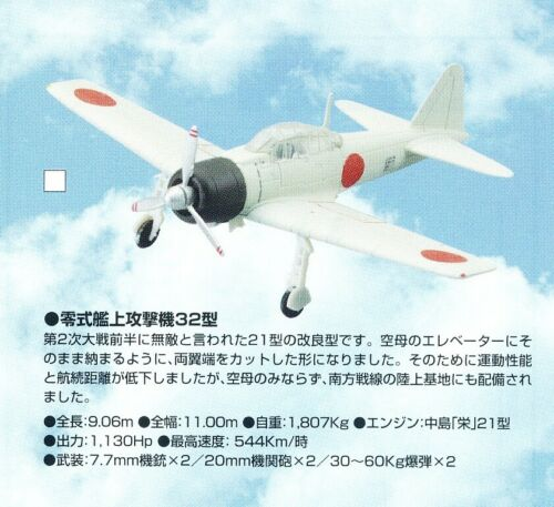 """Bandai 1//144 Wing Club Collection L2 /"""" A6M3 Type 0 Model 32 /"""" WL2-1"""