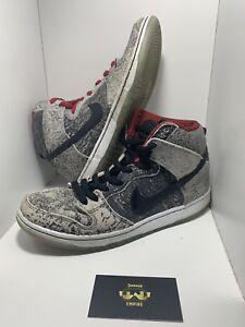 new product 67e13 5ab75 Image is loading Nike-Dunk-High-Premium-SB-Salt-Stain-Black-