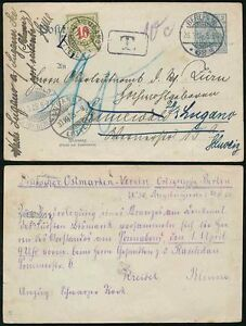 GERMANY 1905 STATIONERY CARD POSTAGE DUE SWITZERLAND on REDIRECTION