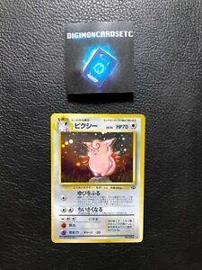 Pokemon Card Clefable Jungle Set Holo Foil 1997 Japanese WOTC