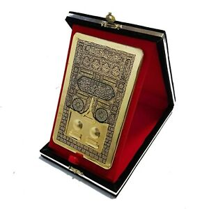 L-039-Islam-Allah-Coran-Musulman-Bismillah-Decoration-Velours-Ramazan-de-Priere
