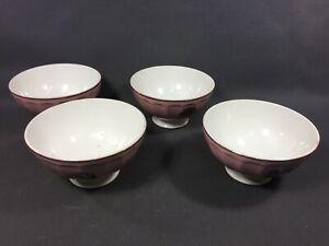 Ciotole In Ceramica.Dettagli Su Set Di 4 Vecchi Ciotole Ceramica Rosa Vintage Decorazione Scene Campagna