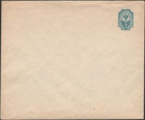 RUSSIA-1907-Envelope-H-amp-G-47a-Mint