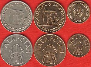 Tatarstan 1993 Set of 3 Coins,Kilo Bread,10,20 Litres Petrol