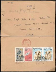 BURMA 1976 BIRDS FRANKING to GB REGISTERED