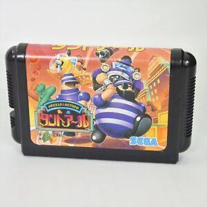 Mega Drive TANTO ARU Cartridge Only Sega mdc
