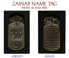 """ZAINAB"" Arabic Name Necklace Tag - Birthday Wedding Ayatul Kursi Eid Gifts"