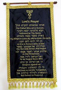 Messianic Jewish Lord S Prayer Banner Hebrew English 19 X 12 Rod Included Ebay
