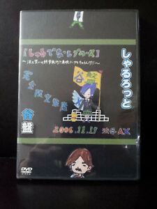 charlotte syarurotto syarudenashi blues shibuya ax 2006.11.17 DVD Shibu ver BLUE