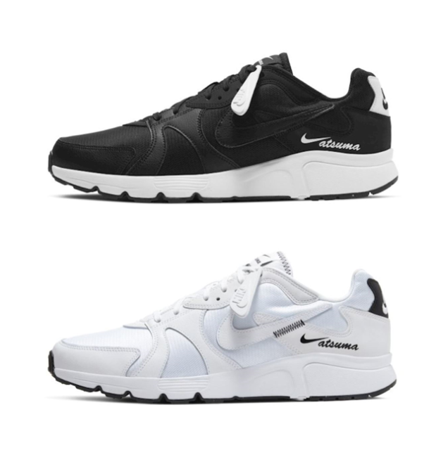 Scarpe da Corsa Uomo Nike Atsuma Bianca Nero in Pelle e Tessuto Running Vintage