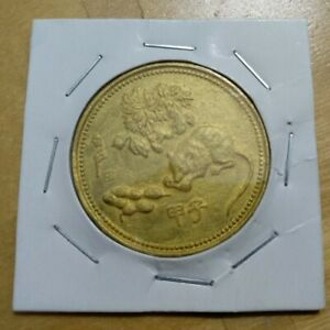 RM1-sahaja-China-1984-Mouse-Mice-Rat-Year-gold-colour-pain-medallion-coin-EF