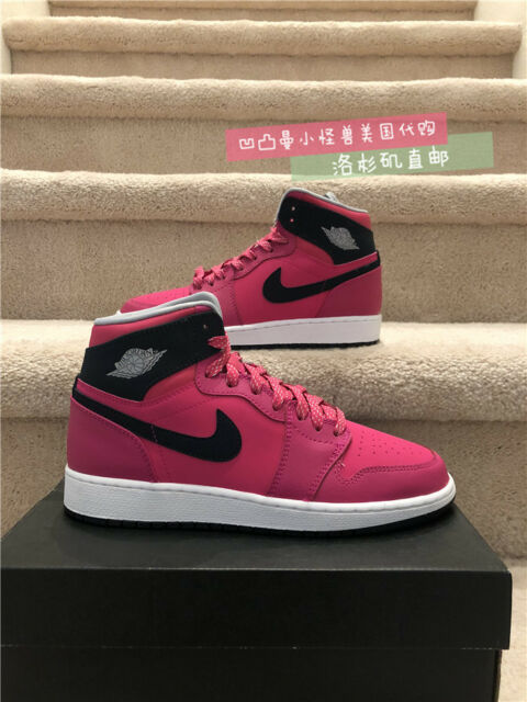 efa35aa07451 AIR JORDAN 1 RETRO HIGH GG GIRLS' PINK BASKETBALL SNEAKER 332148-609