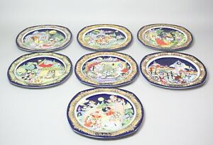 7-Christmas-Plate-Rosenthal-Porcelain-With-Song-Text-Belegschaftsexemplare-Vz