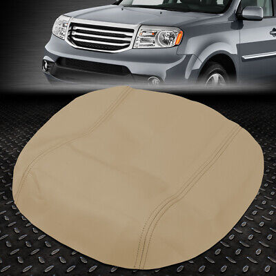 Armrest Center Console Lid Cover Leather Synthetic for 09-15 Honda Pilot Beige
