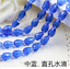 wholese-20-30-50pcs-AB-Teardrop-Shape-Tear-Drop-Glass-Faceted-Loose-Crystal-Bead thumbnail 59
