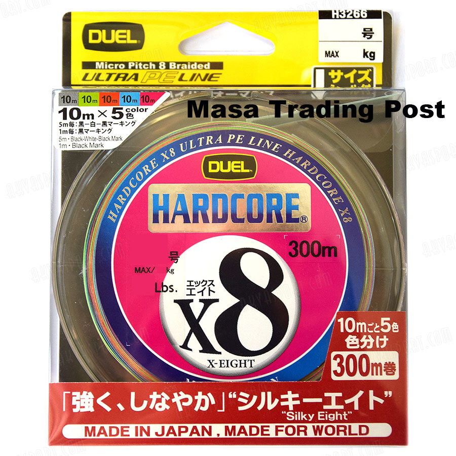 Duel Hardcore X8 300m Multicolor Ultra PE Line 8 Braided Select LB