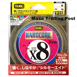 Duel-Hardcore-X8-300m-Multicolore-Ultra-Pe-Fil-8-Tresse-Selectionner-Lb