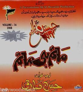 Hassan-Sadiq-Maatam-Hi-Maatam-2008-Vol-16-Nohay-Karte-Bored-Verpackung-DVD