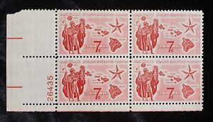 1959-Airmail-Plate-Block-C55-MNH-US-Stamps-Hawaii-Statehood