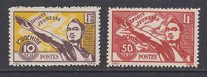 Indo-China-Sc-241-242-NGAI-1944-Olympic-Athlete-cplt-set-NH