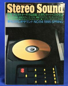 Stereo-Sound-No-114-Spring-1995-Japanese-High-End-Audio-Magazine-in-Japanese