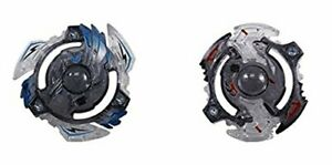 Beyblade-burst-wbba-Event-store-limited-layer-set