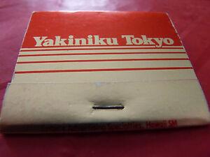 Ultra-Rare-Vintage-Match-Book-Yakiniku-Tokyo-Canterbury-Place