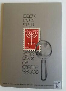 1978/1979 Gerade Israel Jahrbuch Neuwertig