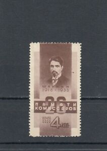 Sowjetunion-1933-J-MiNr-457