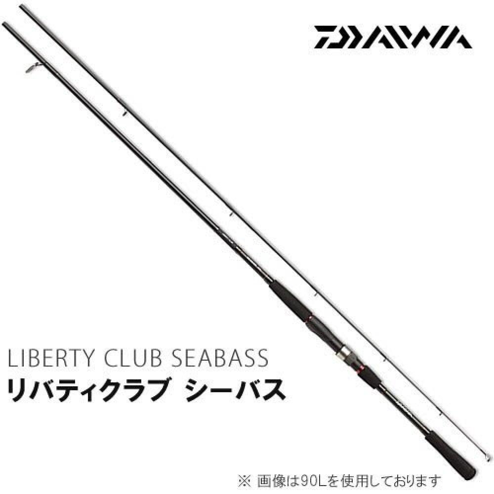 Daiwa LIBERTY CLUB 90L Light 9' Casting Fishing Spinning Rod Pole