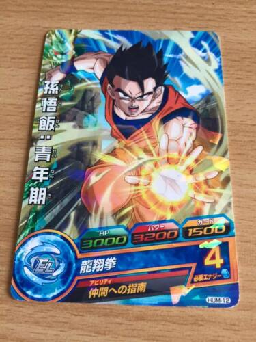 Carte Dragon Ball Z DBZ Dragon Ball Heroes Ultimate Booster Pack #HUM-12 Promo
