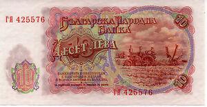 1951-10-Leva-Bulgaria-Banknote-Uncirculated-Pick-83