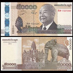 P-61 Unc Riels Cambodia 50000 2013 50,000 2014