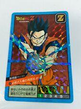 Card dragon ball z-tcg-carddass hondan-prism #294 used-japanese version
