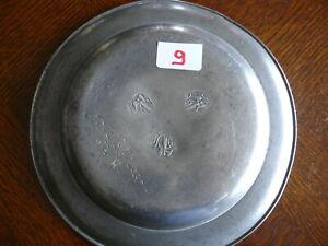 Rarität fast 200 Jahre alter Zinn Teller Zinnteller massiv Zinn 3 x gestempelt 9