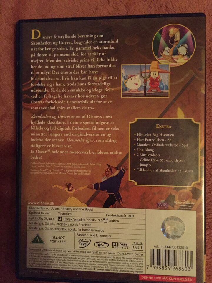 Skønheden og udyret , instruktør Walt Disney , DVD