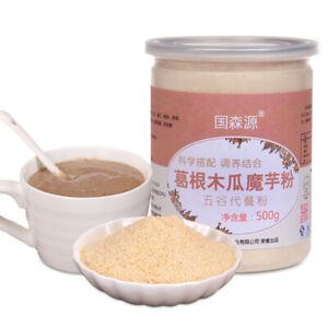 Pueraria-papaya-Konjac-powder-500g