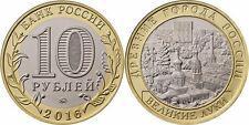 RUSIA: 10 rublos bimetalica 2016 SC Velikiye Luki, Pskov Region