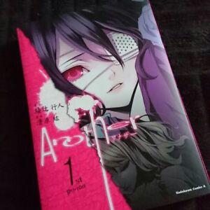 ANOTHER-Paperback-BOOK-Manga-Omnibus-Yukito-Ayatsuji-amp-Hiro-Kiyohara-USED